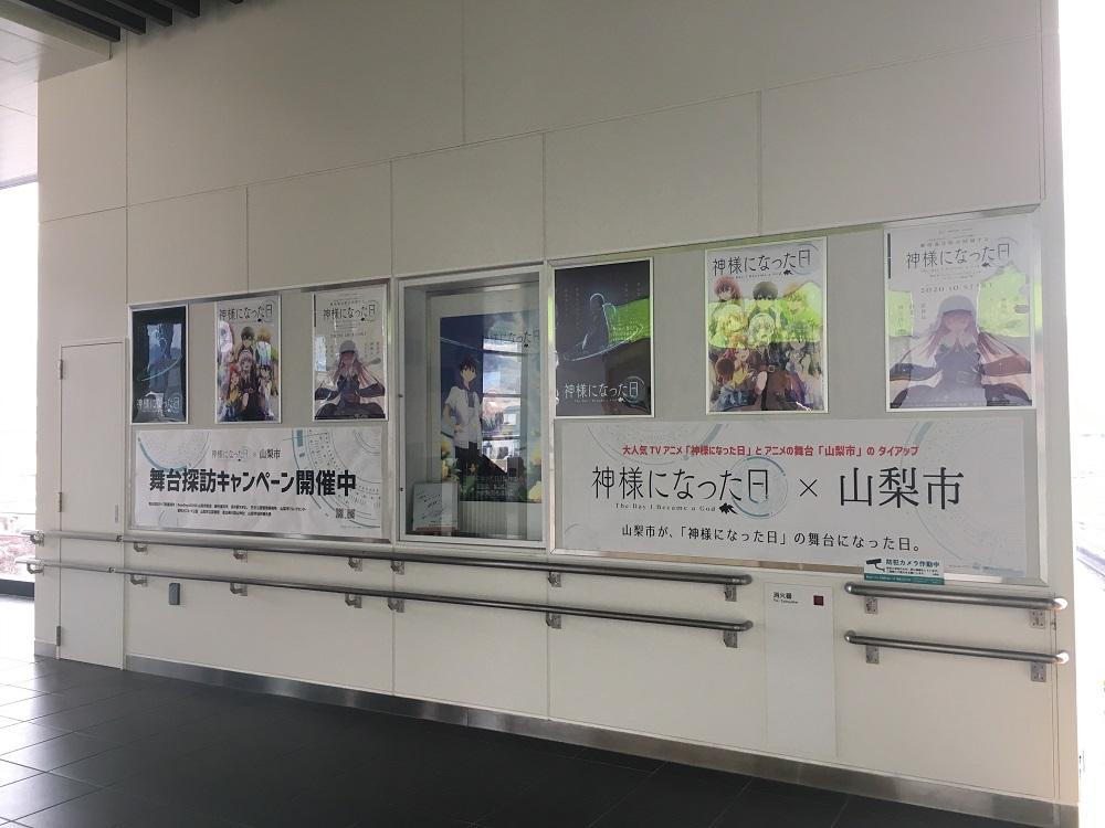 山梨市駅構内